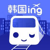 韩国地铁app下载_韩国地铁app最新版免费下载