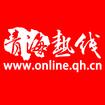 青海热线app下载_青海热线app最新版免费下载