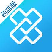 蓝信康药店版app下载_蓝信康药店版app最新版免费下载