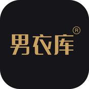 男衣库app下载_男衣库app最新版免费下载