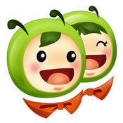 习信app下载_习信app最新版免费下载