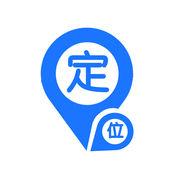 朋友手机定位app下载_朋友手机定位app最新版免费下载