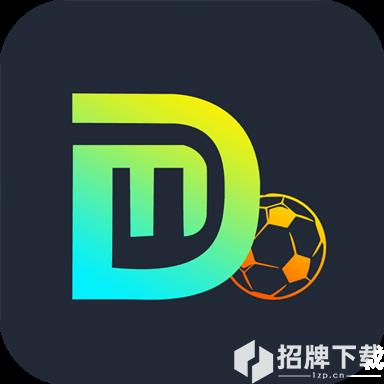 多米看球app下载_多米看球app最新版免费下载