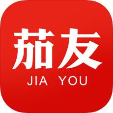 茄友app下载_茄友app最新版免费下载