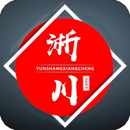 云上淅川app下载_云上淅川app最新版免费下载