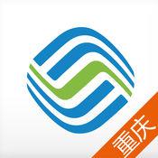 重庆移动手机营业厅app下载_重庆移动手机营业厅app最新版免费下载