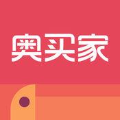 奥买家全球购app下载_奥买家全球购app最新版免费下载