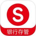 石头理财app下载_石头理财app最新版免费下载