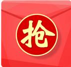 自动抢红包助手app下载_自动抢红包助手app最新版免费下载