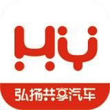 弘扬共享汽车app下载_弘扬共享汽车app最新版免费下载