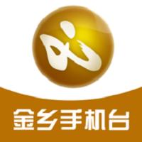 金乡手机台app下载_金乡手机台app最新版免费下载