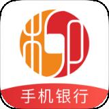 柳州银行app下载_柳州银行app最新版免费下载