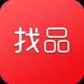 惠找品app下载_惠找品app最新版免费下载