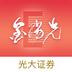 光大金阳光app下载_光大金阳光app最新版免费下载