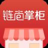 链尚掌柜版app下载_链尚掌柜版app最新版免费下载