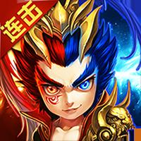 最无双超V版手游下载_最无双超V版手游最新版免费下载