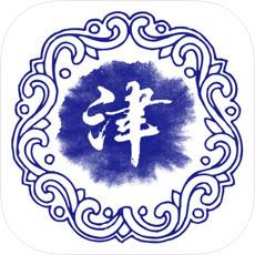 津城社区app下载_津城社区app最新版免费下载
