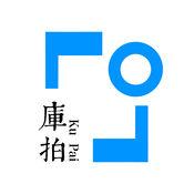库拍app下载_库拍app最新版免费下载