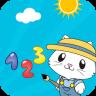 宝宝学数学app下载_宝宝学数学app最新版免费下载