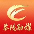 茶陵融媒app下载_茶陵融媒app最新版免费下载