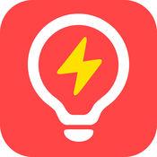 充电保app下载_充电保app最新版免费下载