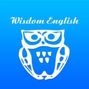 维思得英语app下载_维思得英语app最新版免费下载