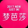 梦芭莎app下载_梦芭莎app最新版免费下载