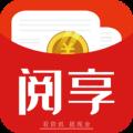 阅享资讯app下载_阅享资讯app最新版免费下载