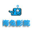 海兔影院app下载_海兔影院app最新版免费下载