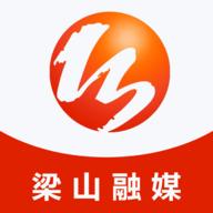 梁山融媒app下载_梁山融媒app最新版免费下载