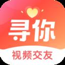 寻你app下载_寻你app最新版免费下载