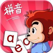 悟空拼音app下载_悟空拼音app最新版免费下载
