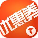 券券优惠券app下载_券券优惠券app最新版免费下载
