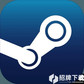 Steam最新版app下载_Steam最新版app最新版免费下载