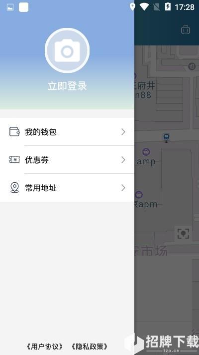 阳羡行app下载_阳羡行app最新版免费下载