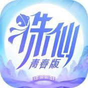 诛仙果盘版手游下载_诛仙果盘版手游最新版免费下载