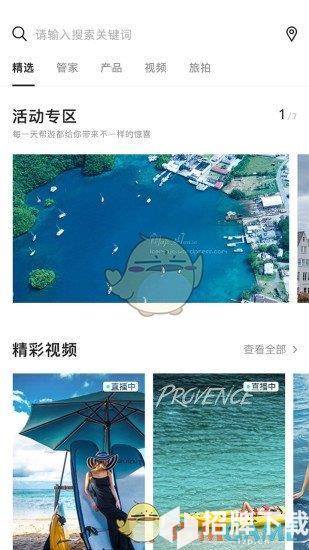 帮游app下载_帮游app最新版免费下载