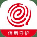 百行征信app下载_百行征信app最新版免费下载