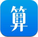 大算app下载_大算app最新版免费下载