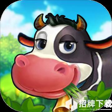 农场传说手游下载_农场传说手游最新版免费下载