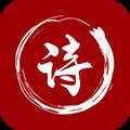 最全诗词app下载_最全诗词app最新版免费下载