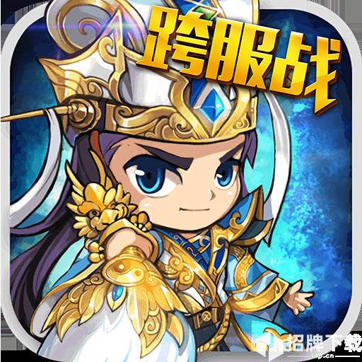塔王之王手游下载_塔王之王手游最新版免费下载