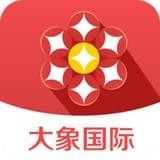 大象国际app下载_大象国际app最新版免费下载
