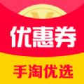 手淘优选app下载_手淘优选app最新版免费下载