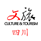 文旅四川app下载_文旅四川app最新版免费下载
