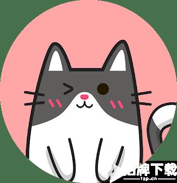 喵喵番漫画破解版app下载_喵喵番漫画破解版app最新版免费下载
