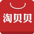 甄品淘贝贝app下载_甄品淘贝贝app最新版免费下载