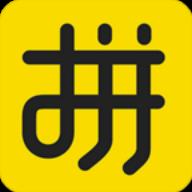 拼淘秒杀优惠券app下载_拼淘秒杀优惠券app最新版免费下载