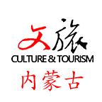 文旅内蒙古app下载_文旅内蒙古app最新版免费下载