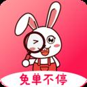 萌兔优选app下载_萌兔优选app最新版免费下载